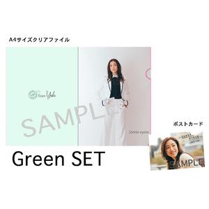 STORE開設記念!期間限定グッズ クリアファイル+ポストカード 【Green Set】