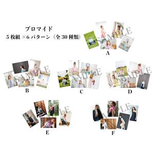 from Yuki 1stAnniversary !!ブロマイド 5枚組×6パターン(全30種類)