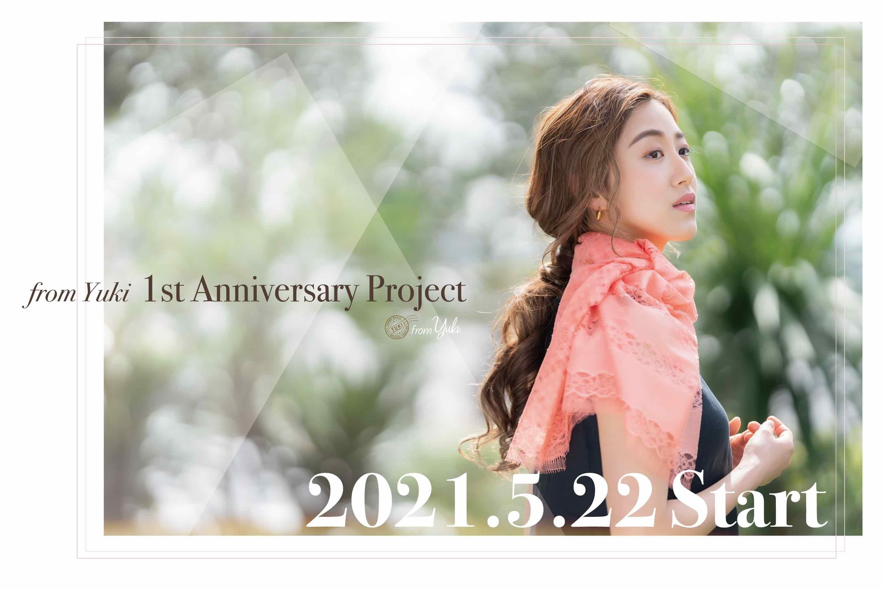from Yuki   1st Anniversary Project
