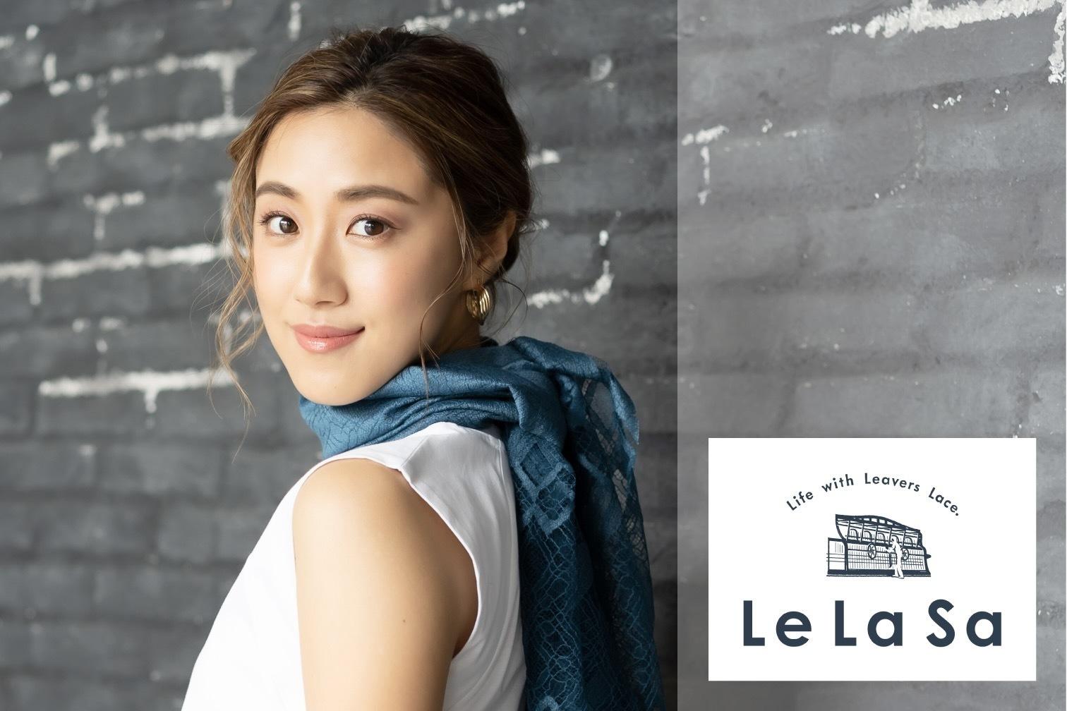 栄レース「Le La Sa」2