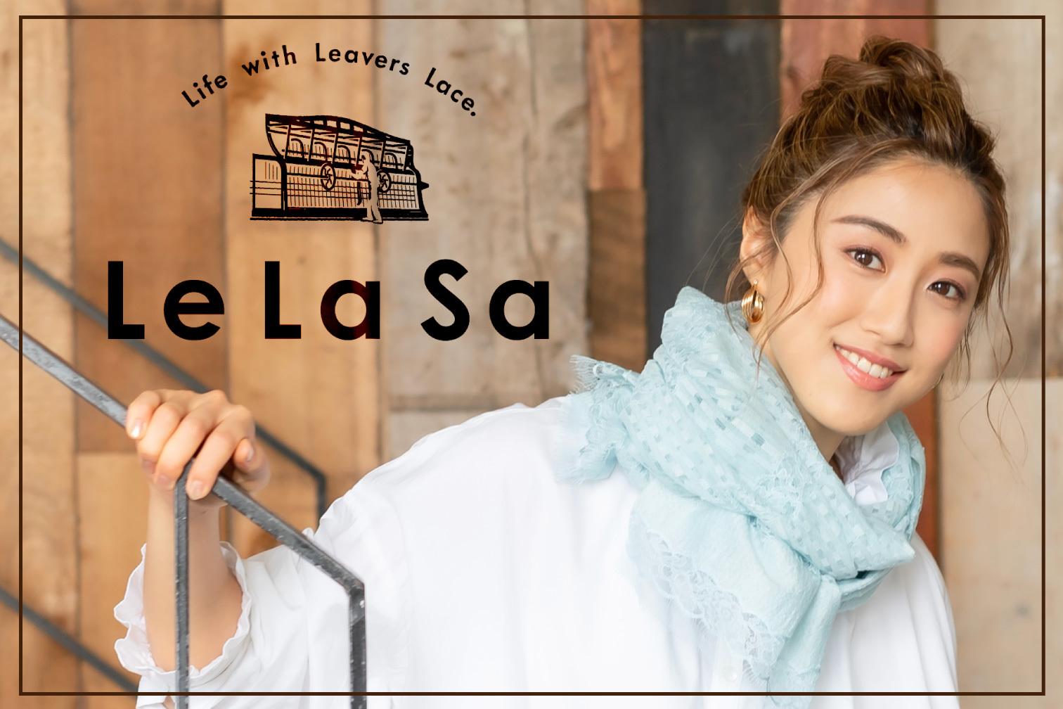 栄レース「Le La Sa」3